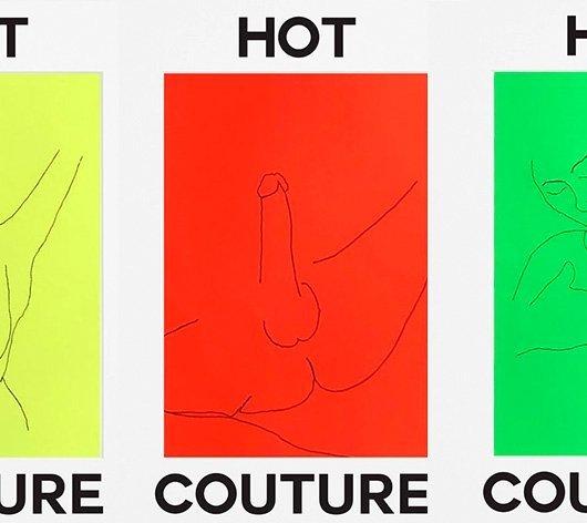 EXPOSICIÓN HOT COUTURE por Julie Sonrel